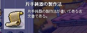 03.09(10).jpg