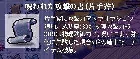03.09(6).jpg