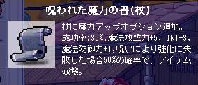 03.09(8).jpg