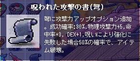 03.17(2).jpg