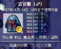 1.17(1).jpg