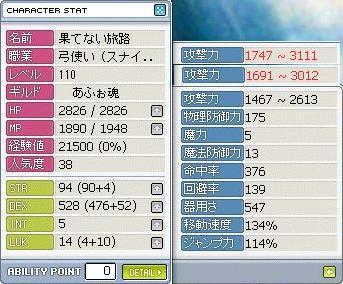 11.19(2).jpg