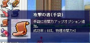 2.06(3).jpg