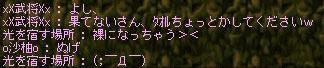 2007.10.25(2).jpg