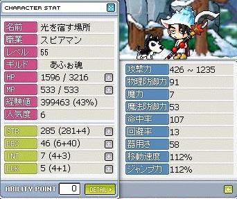 2007.11.08(1).jpg