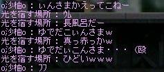2007.11.08(5).jpg