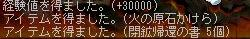 5.14(2).jpg