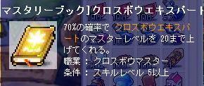 7.8(3).jpg