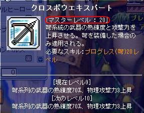 7.8(5).jpg