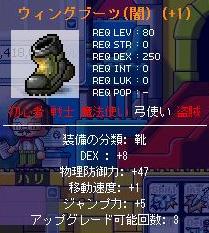 8.26(6).jpg