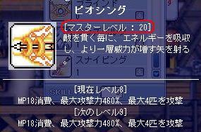 8.29(2).jpg