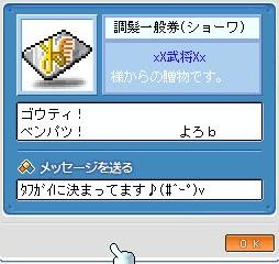 8.31(4).jpg