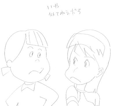 hanazawa.jpg