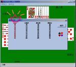 play001.jpg