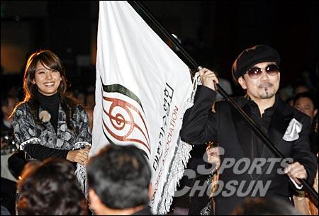 大韓歌手協会