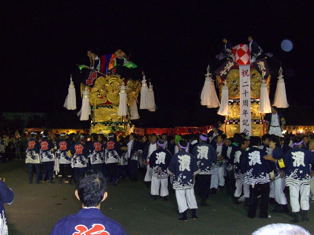 林田ふるさと祭り 伍