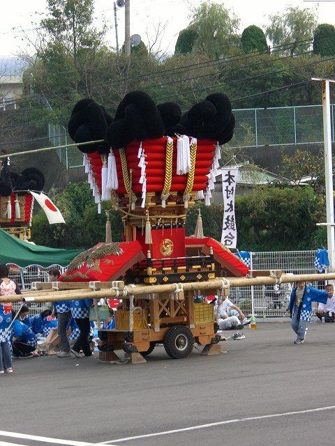 半田北 06 壱