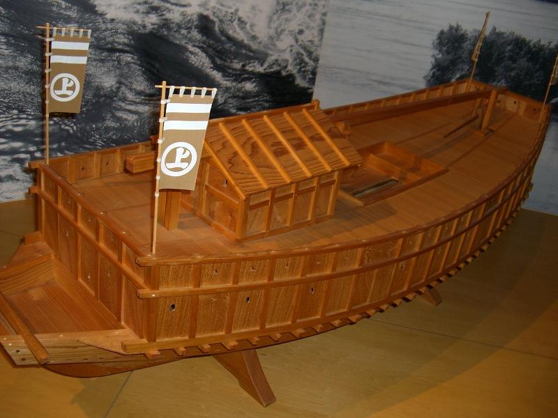 席舟 原型