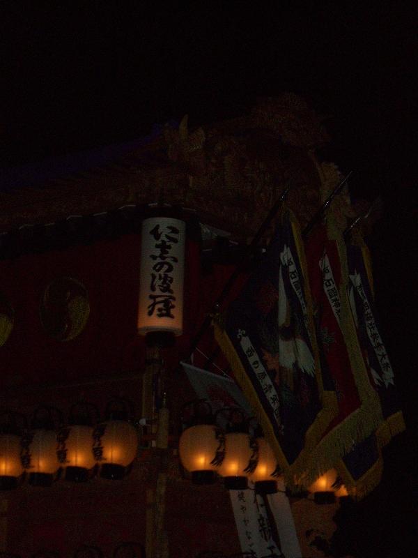 氷見西乃原 07 壱