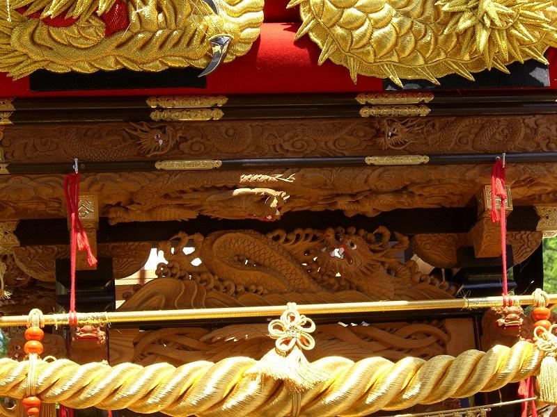 岡本谷 飾り 壱