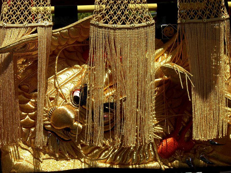 岡本谷 飾り 弐