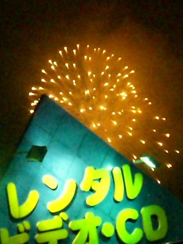 新居浜花火 壱