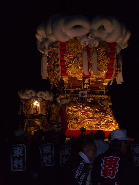 中姫東村 弐