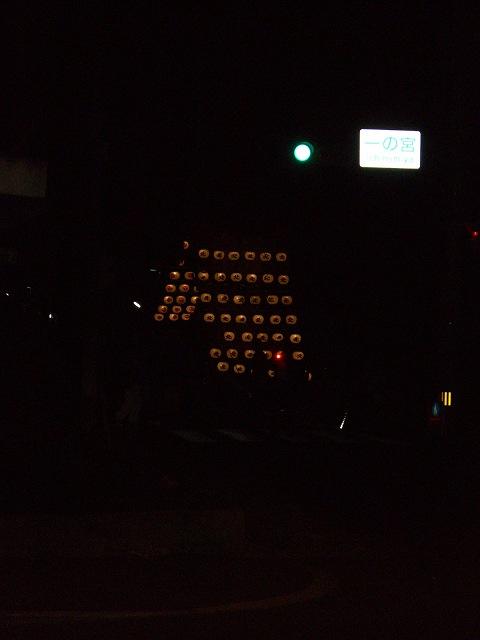 豊浜港 07 壱