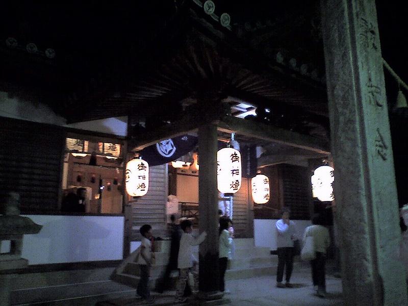 大西神社 参