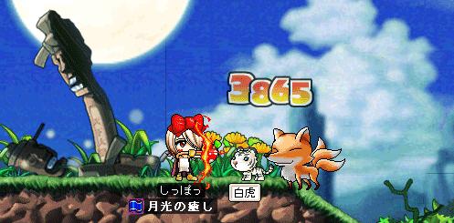 061006_kitsune.png