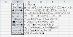 070308_Dict203.png