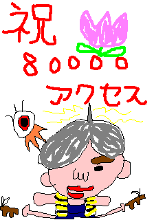 070427_kitarou.png