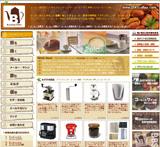 コーヒー器具専門店