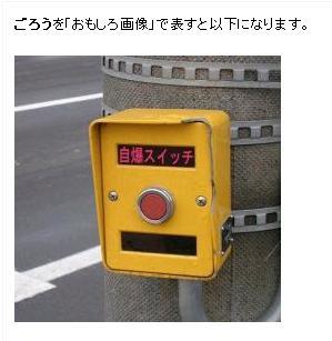 20071008215125.jpg