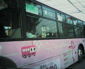 NEC_0017.jpg