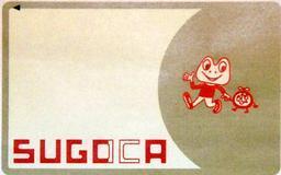 SUGOCA.jpg