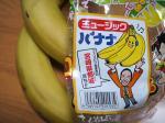 ミュージックバナナ