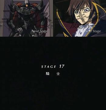 Codegeass-next-17.jpg
