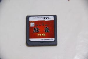 DSC01494.jpg