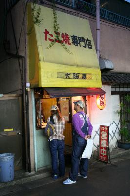 大阪屋・下北沢1