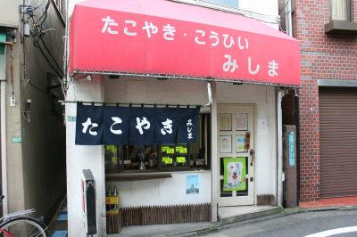 みしま・駒場東大前1