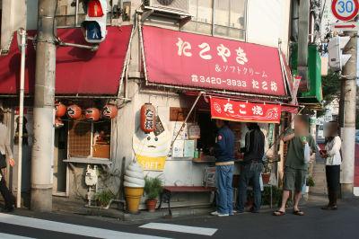たこ坊・宮坂駅1