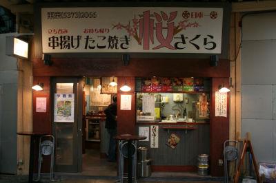 桜・高円寺1
