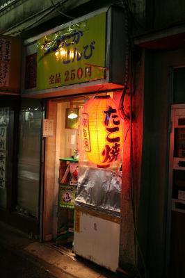 ちびたかこんび・高田馬場1