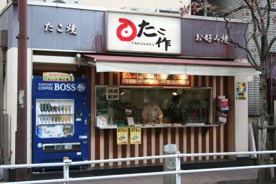 東京都府中市 コインランドリー検索 - みっけMAP