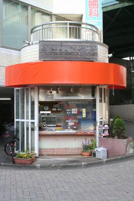 府中本町・たいこ亭1