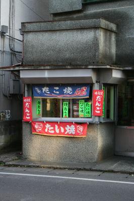 東久留米駅・沢乃家2