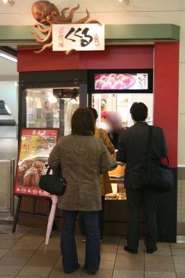 花小金井駅・くくる1