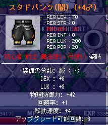 20070913030848.jpg