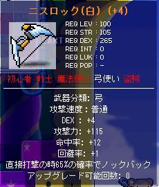 20070913031254.jpg
